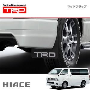 TRD マッドフラップ ブラック ハイエースバン KDH20# KDH211 KDH22# TRH200 KDH21# KDH22# 13/11〜 除くマッドガード(カラード)、マッドガード付車|auto-craft