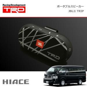 TRD JBL(R) TRIP ポータブルスピーカー ハイエースコミューター / ハイエースワゴン KDH22# TRH21# TRH22# 04/08〜|auto-craft