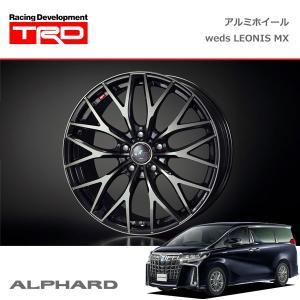 TRD アルミホイール WEDS LEONIS MX 18インチ 1本 アルファード AGH30W AGH35W GGH30W GGH35W 17/12〜18/10 18インチホイール付車のみ、除くキー付ナット車