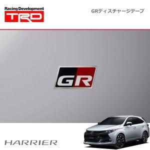品番 MS373-00002 ティーアールディー トヨタ TOYOTA トヨタ・レーシング・ディベロ...