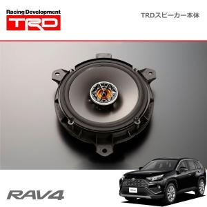 TRD JBL(R)スピーカー フロント用/リヤ用1セット 16cm 1セット RAV4 MXAA5...
