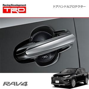 TRD ドアハンドルプロテクター ブラック 2枚セット RAV4 MXAA52 MXAA54 AXAH52 AXAH54 19/4〜|auto-craft