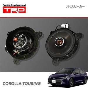 TRD TRDスピーカー 16cm JBL(2個入) カローラツーリング NRE210W ZRE21...