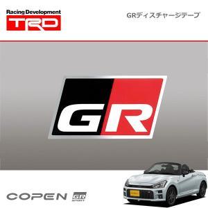 品番 MS373-B2001 ティーアールディー トヨタ TOYOTA トヨタ・レーシング・ディベロ...