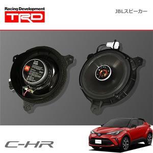 TRD JBL(R)スピーカー 1セット C-HR NGX10 NGX50 ZYX11 19/10〜