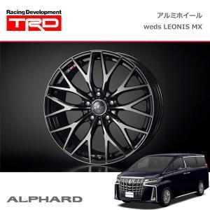 TRD アルミホイール WEDS LEONIS MX 18インチ 1本 アルファード AGH30W AGH35W GGH30W GGH35W 19/12〜21/04