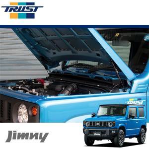 [TRUST] トラスト GReddy エンジンフードリフター  ジムニー JB64W 18.07〜 ノーマル|auto-craft