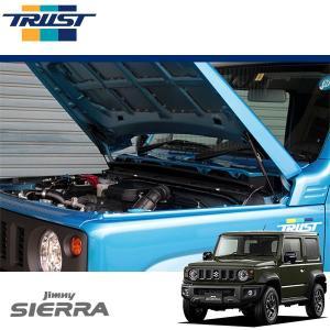 [TRUST] トラスト GReddy エンジンフードリフター  ジムニーシエラ JB74W 18.07〜 ノーマル|auto-craft