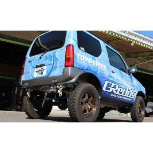 [TRUST] トラスト GReddy パワーエクストリームR マフラー  ジムニー JB23W 98.10〜 K6A 660 4WD 1〜10型 社外バンパー専用 個人宅不可 北海道・離島は要確認|auto-craft