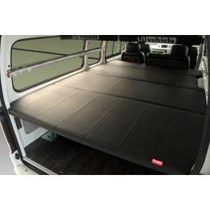 [UIvehicle] ≪マルチウェイベッドキット (レザー&ウレタン20mm)≫ 【ハイエースバン 200 標準 (1-3型前期) [DX ※リアヒーター有り] 】 ※送料注意 auto-craft