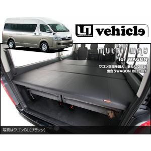 [UIvehicle] ≪マルチウェイワゴンベッドキット (レザー)≫ 【ハイエースワゴン 200ワイド (1~4型) [GL パワースライドドア有り] 送料注意|auto-craft