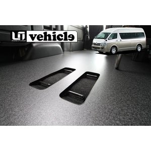 [UIvehicle] ≪簡易床張りキット (ワゴンGL専用)≫ 【ハイエースワゴン 200系 (1〜4型) [GL] 】 ※送料注意 auto-craft