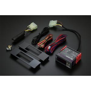 [UIvehicle] ≪リアクーラー&リアヒーターコントローラー≫ 【ハイエース 200系 】|auto-craft