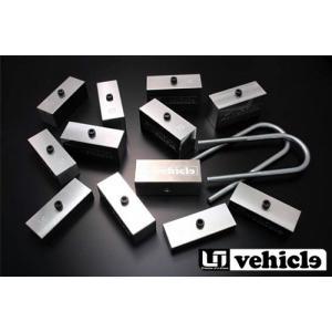 [UIvehicle] ≪ジュラルミンブロックキット 55mm ≫ 【ハイエース 200系 (1~4型) 全車対応 】|auto-craft