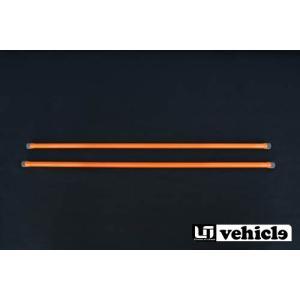 [UIvehicle] ≪強化トーションバー ≫ 【ハイエース 200系 (1〜4型) 全車対応 】 ※送料注意 auto-craft