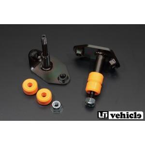 [UIvehicle] ≪4WD車ローダウン用 スタビライザー固定ブラケット≫ 【ハイエース 200系 (1〜4型) 4WD  】 ※送料注意 auto-craft