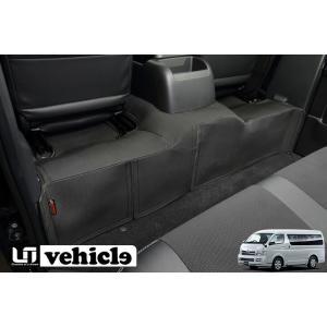 [UIvehicle] ≪3Dラバーエンジンルームカバー (リア)≫ 【ハイエース 200系 標準ボディ (1~4型) [スーパーGL] 】※送料注意|auto-craft