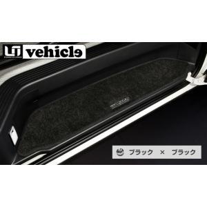 [UIvehicle] ≪スライドドアステップマット (ブラックxブラック)≫ 【ハイエース 200系 ※片側スライドドア(左)】※送料1200円:北海道・沖縄2000円 auto-craft