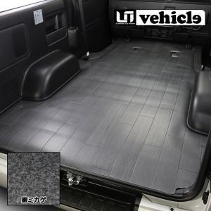 [UI] CFカーゴマット (黒ミカゲ柄・ロングタイプ) 【ハイエースワゴン 200系 ワイドボディ (IV型パワースライド有り) [GL]】※送料注意|auto-craft