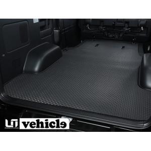 [UIvehicle] ≪ラバーカーゴマット≫ 【ハイエース 200系  (1~4型) [標準スーパーGL]】※送料注意|auto-craft