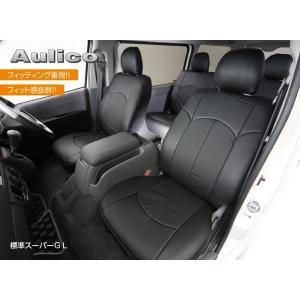 [UIvehicle] ≪アウリコ レザーシートカバー (フロント2席分)≫ 【ハイエース 200系 標準/ワイド (1~4型) [スーパーGL] 】 ※送料注意|auto-craft