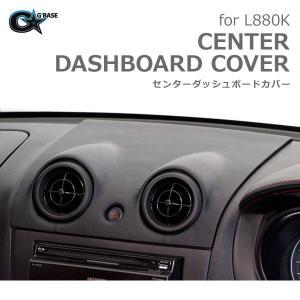 [G'BASE] ジーベース ダイハツ コペン用 ダッシュボードセンターカバー ブラックレザー 【DAIHATSU [L880K]】 auto-craft