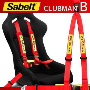 【即納】[Sabelt] サベルト クラブマン B 4x4 レッド ショルダーパッド付属 レーシングシートベルト 運転席用|auto-craft