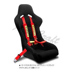 【即納】[Sabelt] サベルト クラブマン B 4x4 レッド ショルダーパッド付属 レーシングシートベルト 運転席用|auto-craft|02