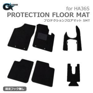 [G'BASE] ジーベース アルトワークス用 プロテクションフロアマット (フック無)  ブラック×ブラック 【SUZUKI ALTOWORKS [HA36S] 5MT】(1台分)|auto-craft