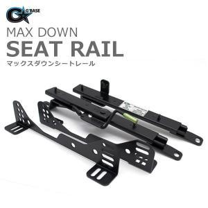 [G'BASE] ジーベース ダイハツ コペン用 マックスダウンシートレール RECARO 運転席用【DAIHATSU COPEN L880K】 auto-craft