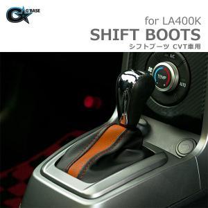 [G'BASE] ジーベース ダイハツ 新型 コペン用 シフトブーツ CVT車用 ブラックレザー×ブラウン 【DAIHATSU COPEN [LA400K] 】|auto-craft