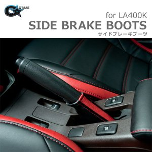 [G'BASE] ジーベース ダイハツ 新型 コペン用 サイドブレーキブーツ ブラックレザー×レッド 【DAIHATSU COPEN [LA400K] 】|auto-craft
