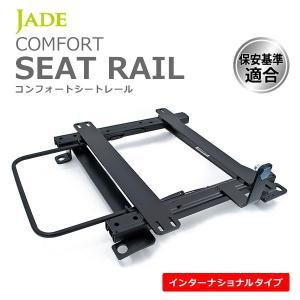 [JADE] ジェイド レカロ SR・LX・LS用 シートレール 助手席側(左) アルト / アルトターボRS / アルトワークス HA36S 14/12〜 ローポジションタイプ|auto-craft