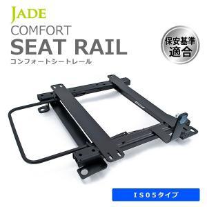 [JADE] ジェイド レカロ SR6・7・11用 シートレール 運転席側(右) アルト / アルトターボRS / アルトワークス HA36S 14/12〜 ローポジションタイプ|auto-craft