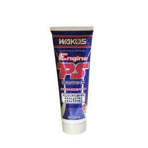 [WAKO'S] ワコーズ エンジンパワーシールド [EPS] 【280mL】|auto-craft