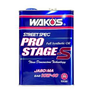 [WAKO'S] ワコーズ プロステージS40 粘度(10W-40) [PRO-S40] 【4L】|auto-craft
