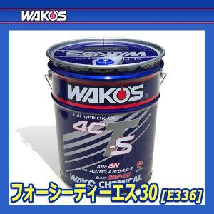 検索ワード オートクラフト AUTOCRAFT 和光ケミカル ワコーケミカル ワコーズ WAKOS ...