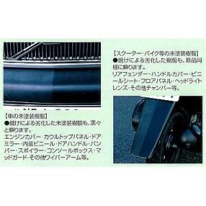 [WAKO'S] ワコーズ スーパーハード [SH-R] 【150mL】|auto-craft|02