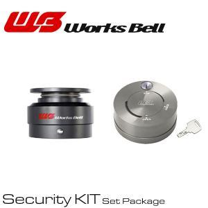 [Works Bell] ワークスベル ラフィックス セキュリティーキット ブラック×シルバー|auto-craft