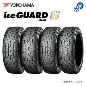 YOKOHAMA スタッドレスタイヤ 215/60R17 96Q 17インチ 4本セット iceGUARD6 アイスガード6 IG60 タイヤ単品 1台分セット 2020年製 北海道・沖縄・離島は要確認|auto-craft