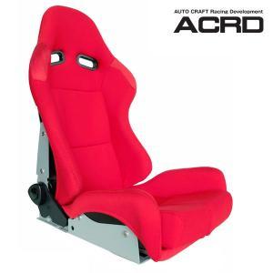 [ACRD] オリジナル リクライニングバケットシート レッド (汎用シートレール付き)(送料:4320円、北海道6480円、沖縄,離島は要問合せ)|auto-craft