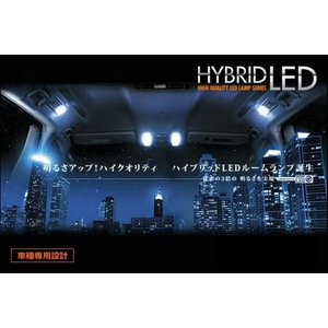 ハイブリッドLEDルームランプセット エスティマ ACR50W ACR55W GSR50W GSR55W 06/1〜|auto-craft