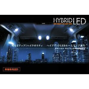 ハイブリッドLEDルームランプセット 両側スライドドア ハイエース TRH200系 KDH200系 13/12〜 auto-craft