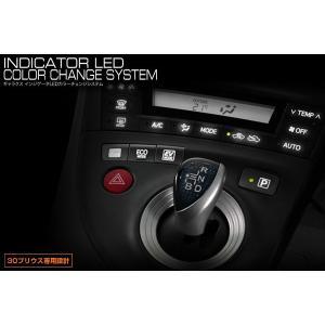 インジケータLEDカラーチェンジシステム エアコンパネル+ECO/Pスイッチ クリア プリウス ZVW30 09/5〜|auto-craft