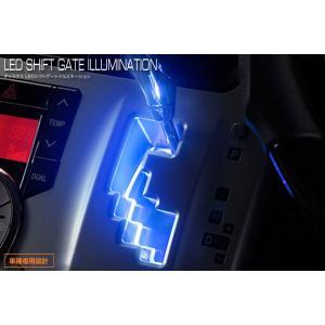 LEDシフトゲートイルミネーション ブルー ノア / ヴォクシー ZRR70G ZRR70W ZRR75G ZRR75W 07/6〜 auto-craft