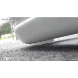 エアロガード ホワイト|auto-craft