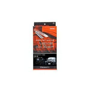 レンズ&インナーリフレクターセット CX-3 DK5AW DK5FW 15/2〜 auto-craft