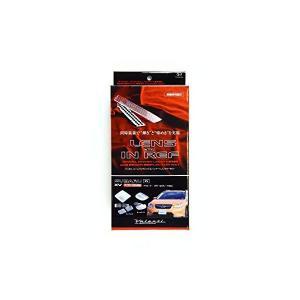 レンズ&インナーリフレクターセット XV GP7 12/10〜17/5|auto-craft