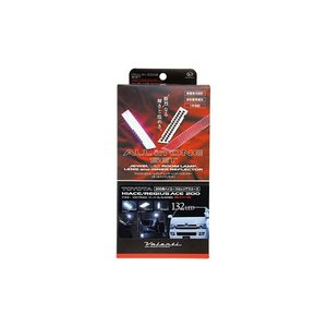 ルームランプLED&レンズセット ハイエース TRH200系 KDH200系 04/8〜 auto-craft