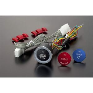 プッシュスターターイリュージョンスキャナー インジケーター有 エスティマ ACR50W ACR55W GSR50W GSR55W AHR20W 06/1〜16/5|auto-craft